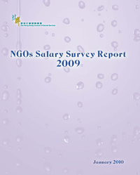 SurveyReport2009